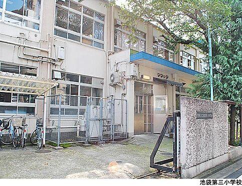 アパート-豊島区西池袋2丁目 池袋第三小学校