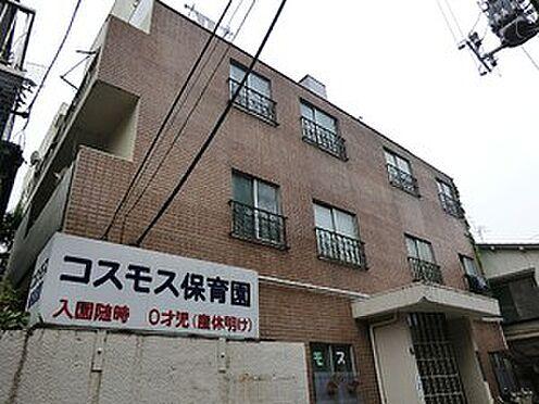 建物全部その他-新宿区大久保2丁目 コスモス保育園