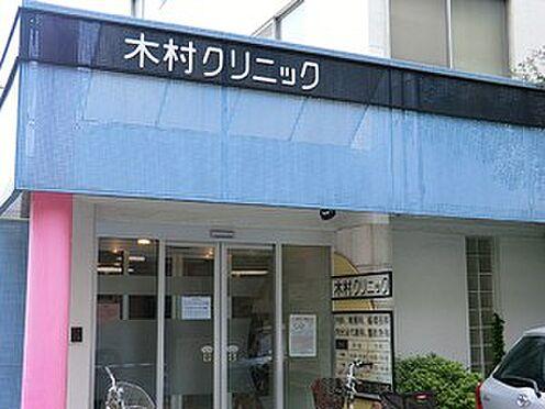 アパート-目黒区中目黒5丁目 木村クリニック
