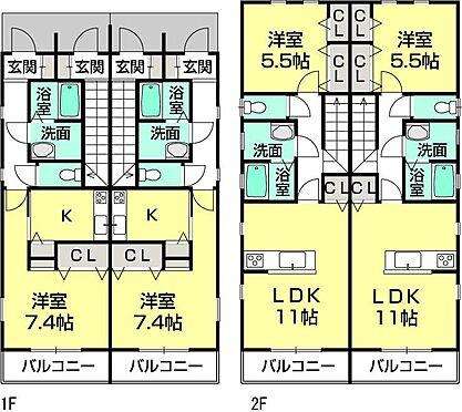 アパート-和歌山市新中島 クラウンハイツ新中島II A棟 デザイナーズアパートメント