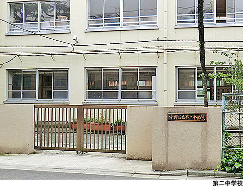 マンション(建物全部)-中野区弥生町2丁目 第二中学校