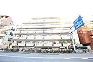 「新大塚」駅徒歩10分。3路線利用可能な好立地。