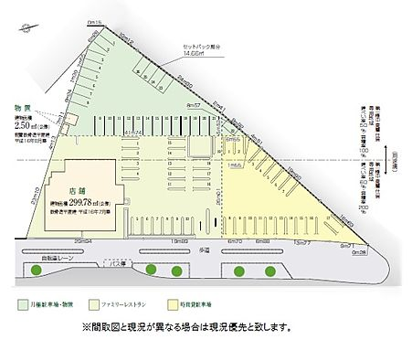 ビル(建物全部)-調布市富士見町3丁目 区画