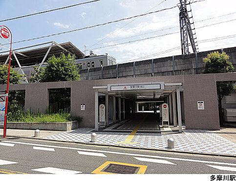 マンション(建物全部)-大田区田園調布本町 多摩川駅(現地まで800m)