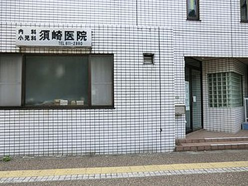 マンション(建物一部)-文京区白山2丁目 須崎医院