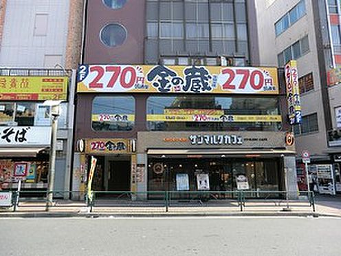 マンション(建物一部)-新宿区北新宿3丁目 周辺環境:丸孝商会