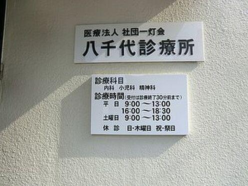 アパート-文京区本郷5丁目 八千代診療所