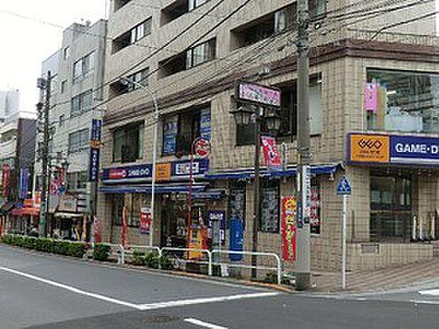 マンション(建物全部)-豊島区上池袋4丁目 周辺環境:草間クリニック