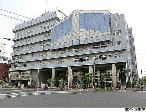 マンション(建物一部)-文京区白山2丁目 茗台中学校