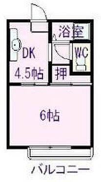 アパート-熊本市西区花園7丁目 間取り