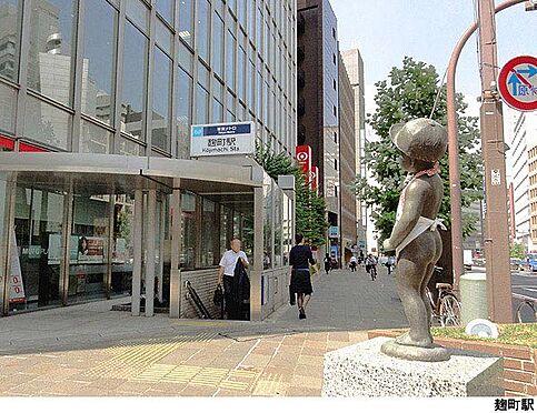 マンション(建物一部)-千代田区麹町4丁目 麹町駅(現地まで160m)