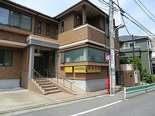 マンション(建物全部)-渋谷区恵比寿南3丁目 中村外科医院