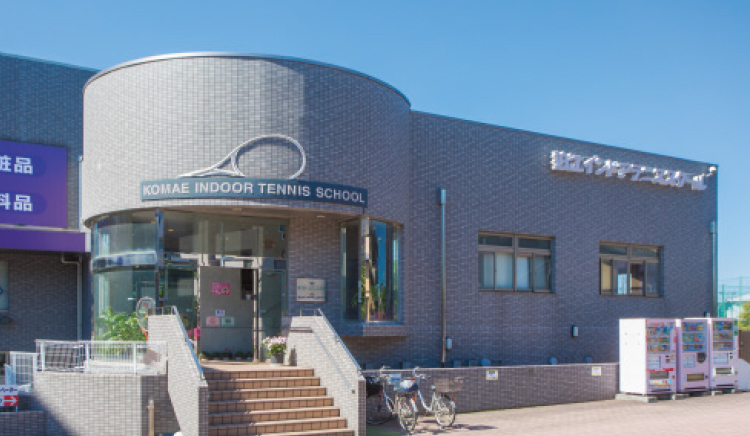 狛江インドアテニススクール 約1,030m(徒歩13分)