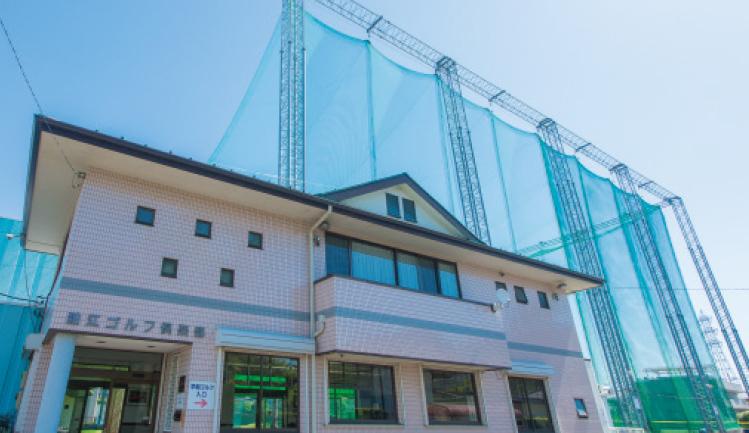 狛江ゴルフ倶楽部 約1,130m(徒歩15分)