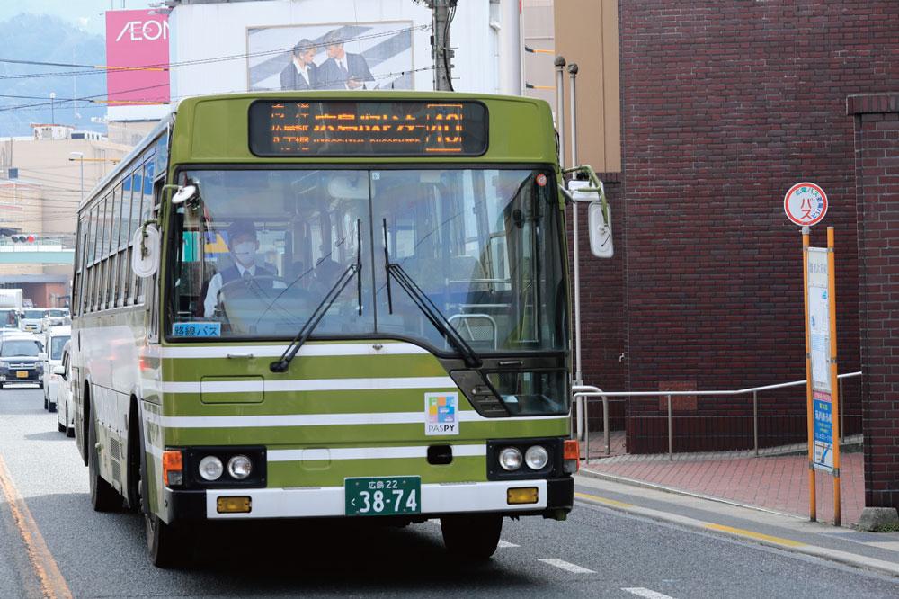「海田大正町」バス停 約270m(徒歩4分)