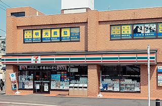 セブンイレブン本塩釜駅前店 約140m(徒歩2分)