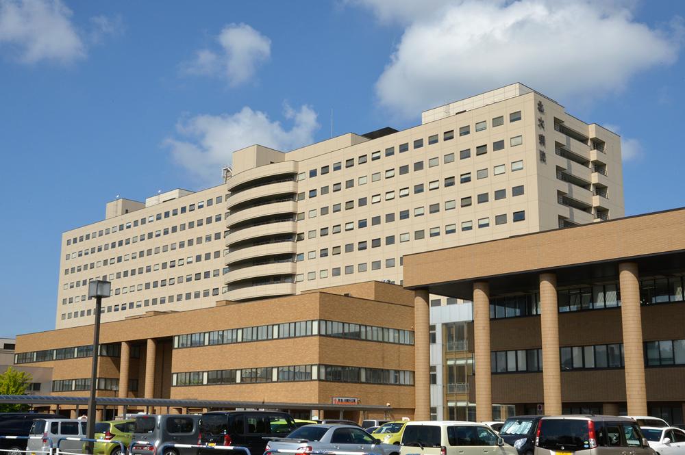 北海道大学病院 約580m(徒歩8分)