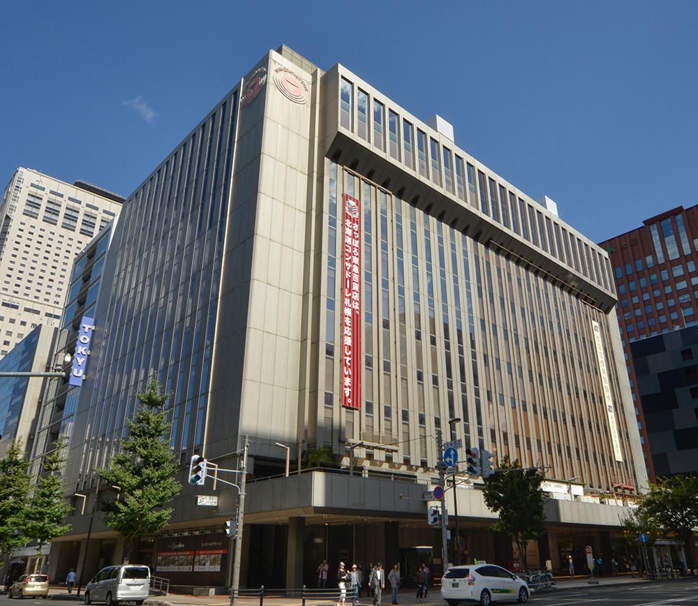 さっぽろ東急百貨店 約1,540m(徒歩20分)