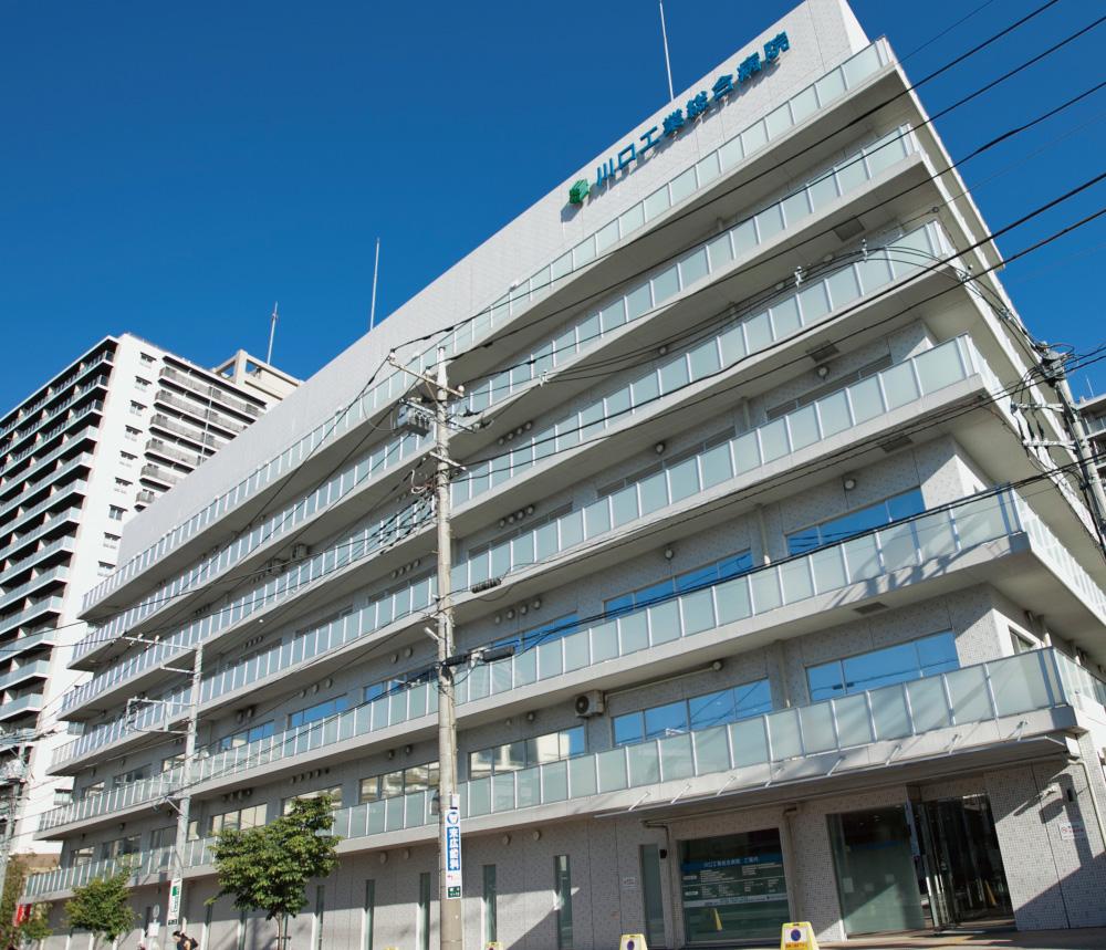 川口工業総合病院 約890m(徒歩12分)