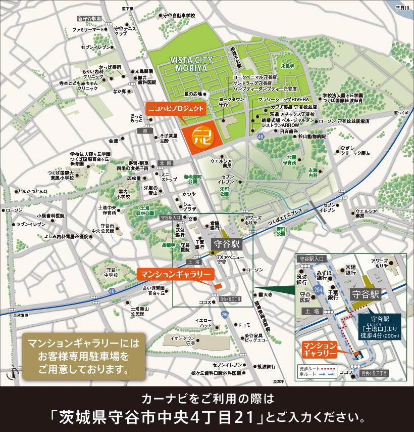 ニコハピプロジェクト レーベン守谷 THE SQUARE:モデルルーム地図