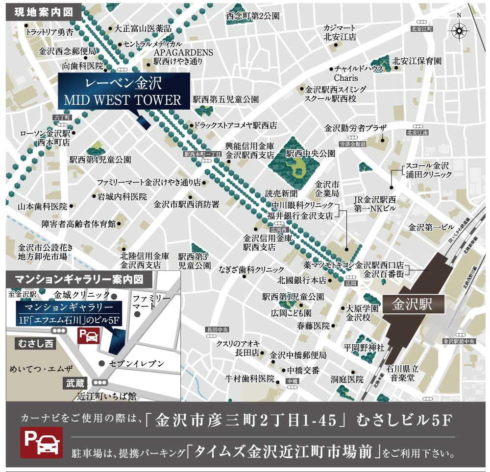 レーベン金沢 MID WEST TOWER:モデルルーム地図