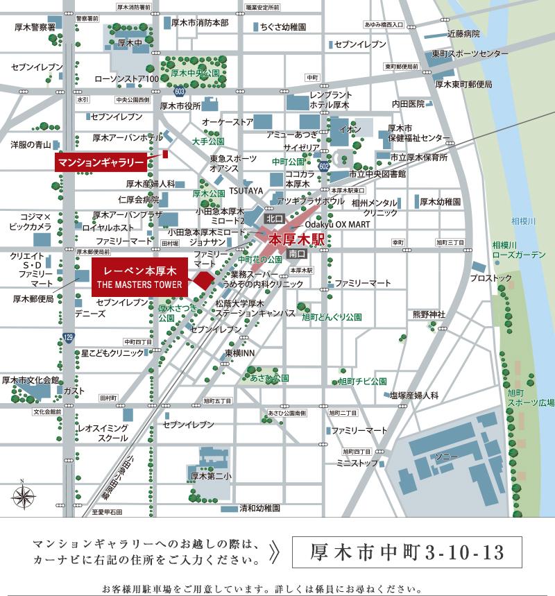 レーベン本厚木 THE MASTERS TOWER:モデルルーム地図