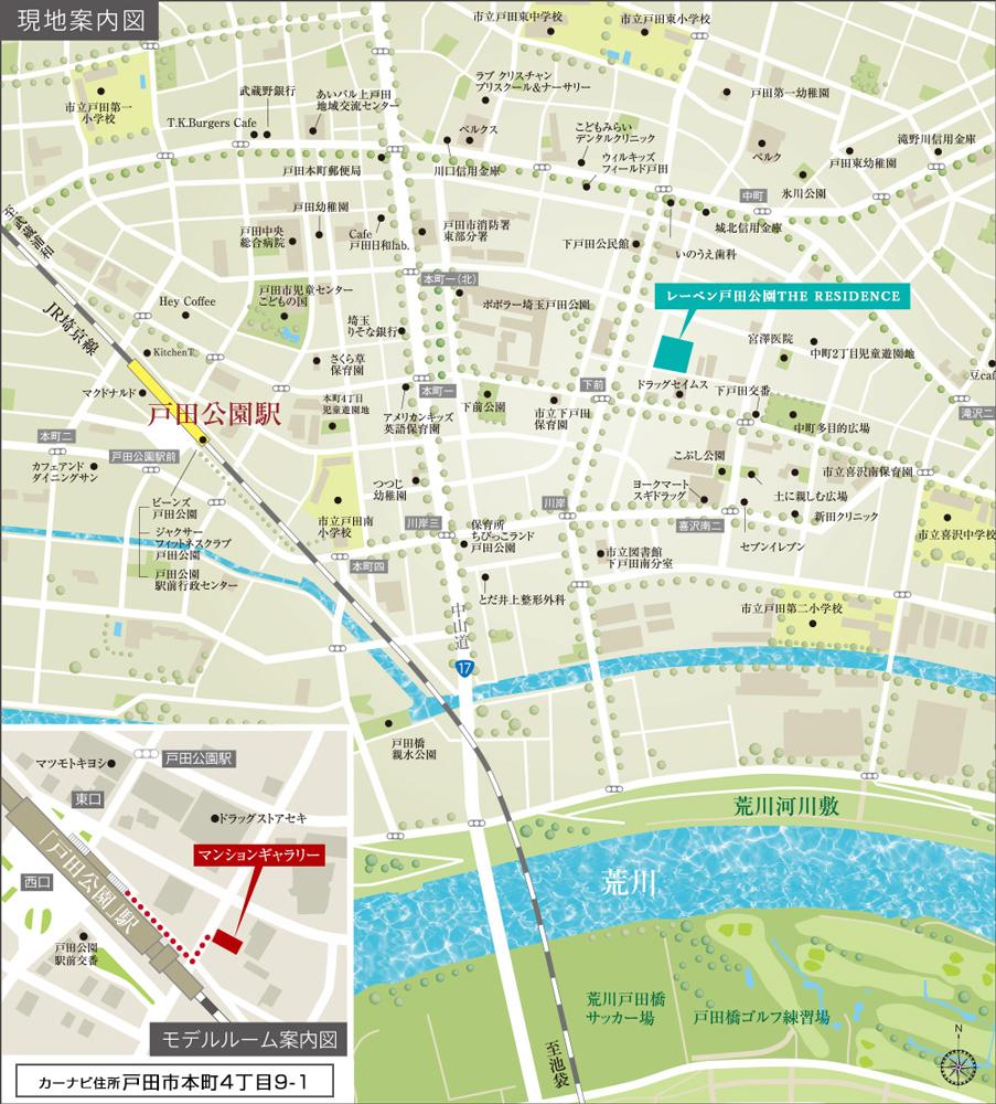 レーベン戸田公園THE RESIDENCE:モデルルーム地図