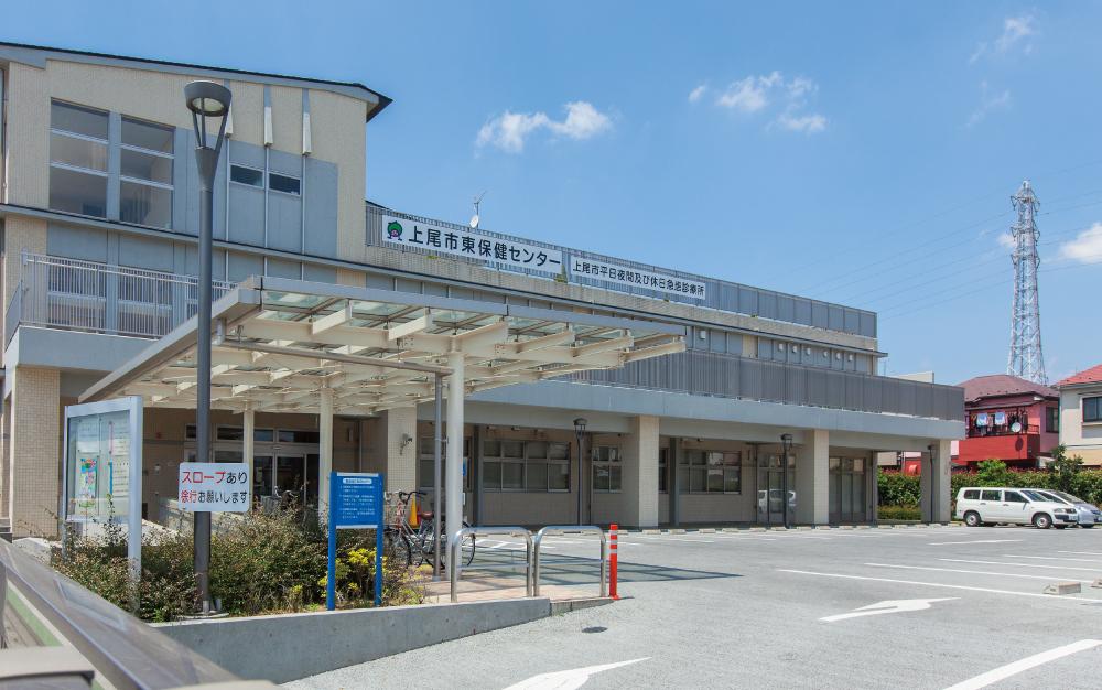 上尾市平日夜間・休日急患診療所 約700m(徒歩9分)
