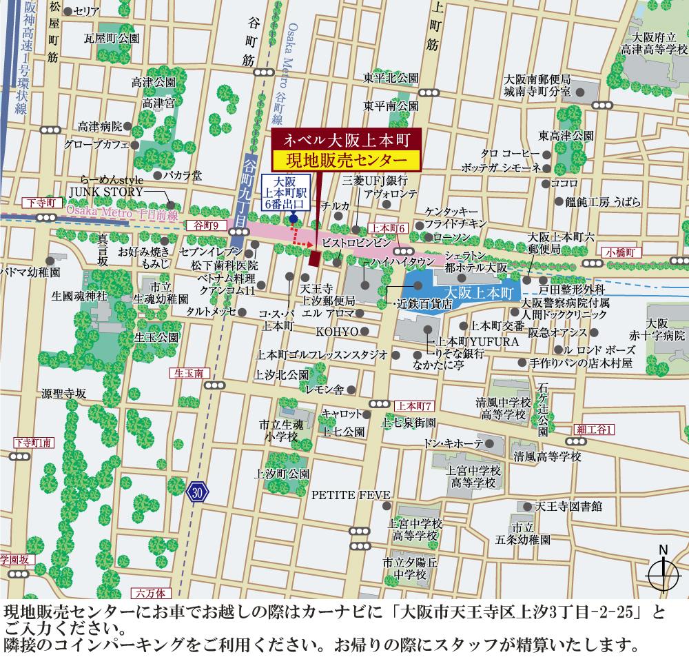 ネベル大阪上本町:モデルルーム地図