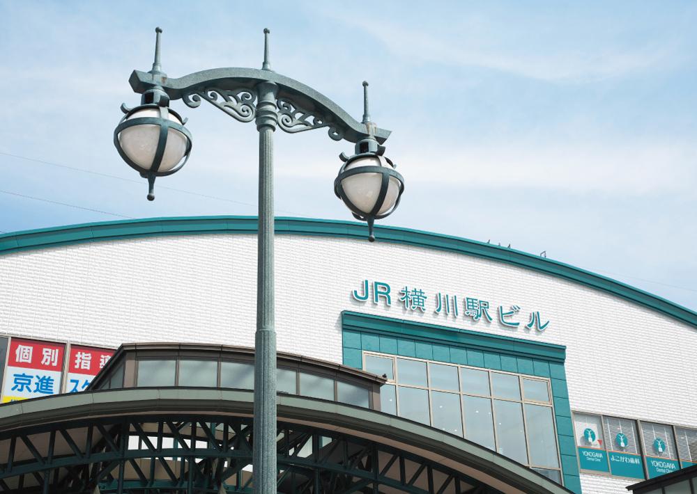 JR「横川」駅 約380m(徒歩5分)