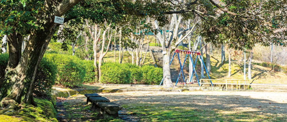 くちなし公園 約80m(徒歩1分)