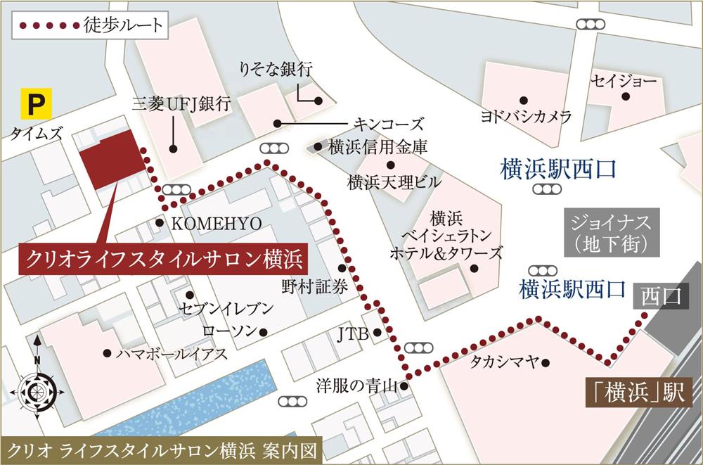 クリオ横濱三ツ沢ガーデンマークス:モデルルーム地図