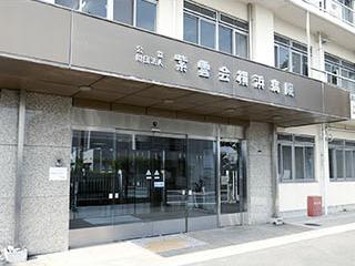 紫雲会横浜病院 約900m(徒歩12分)
