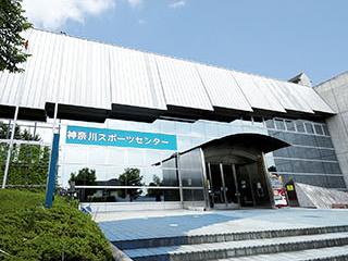 横浜市神奈川スポーツセンター 約940m(徒歩12分)