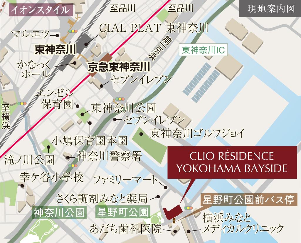 クリオ レジダンス横濱ベイサイド:案内図