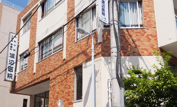 渡辺医院 約540m(徒歩7分)