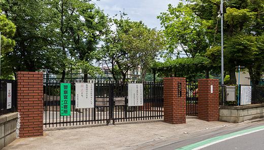 区立第四峡田小学校 約390m(徒歩5分)