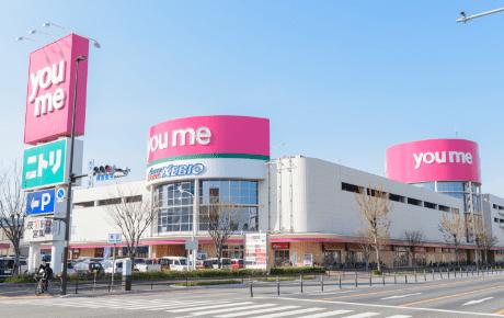 ゆめタウン博多店 約1,240m(自転車5分)