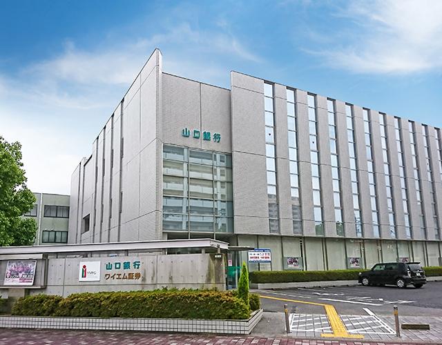 山口銀行防府支店 約380m(徒歩5分)