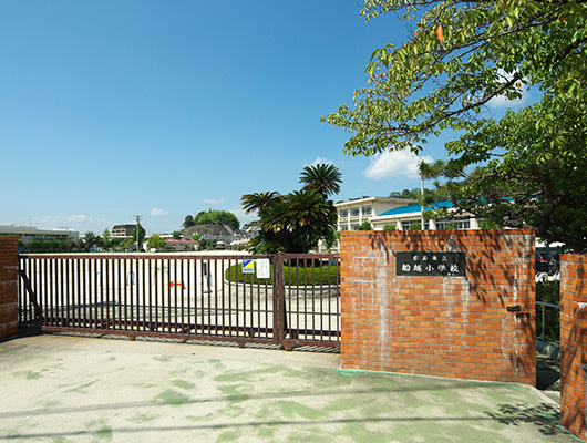 広島市立船越小学校 約150m(徒歩2分)