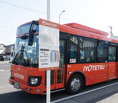 伊予鉄バス「和泉北」 約100m(徒歩2分)