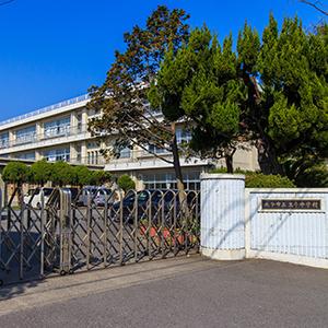 王子中学校 約640m(徒歩8分)
