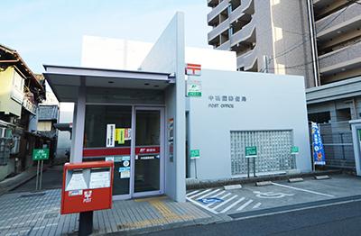 中祇園郵便局 約190m(徒歩3分)