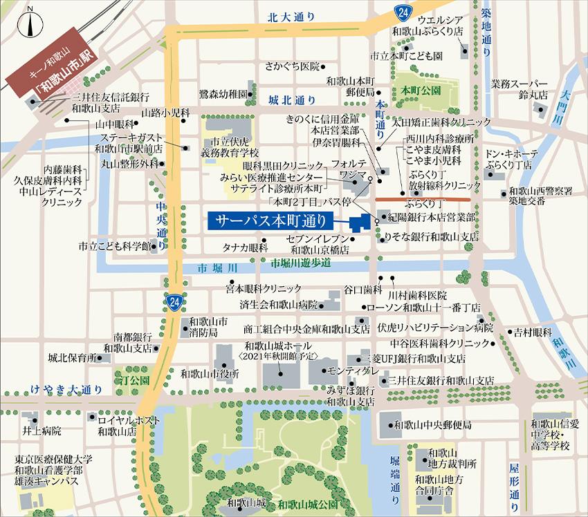サーパス本町通り:案内図