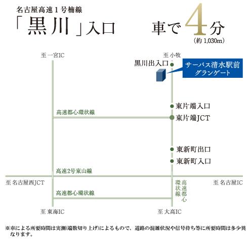 サーパス清水駅前グランゲート:交通図