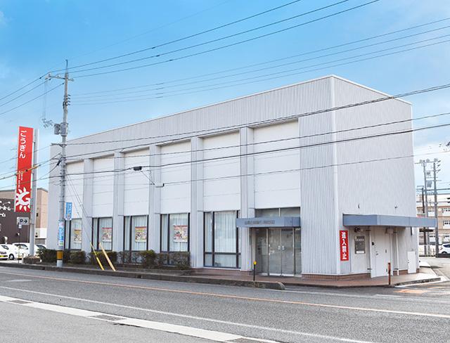 山陰合同銀行津田支店 約420m(徒歩6分)