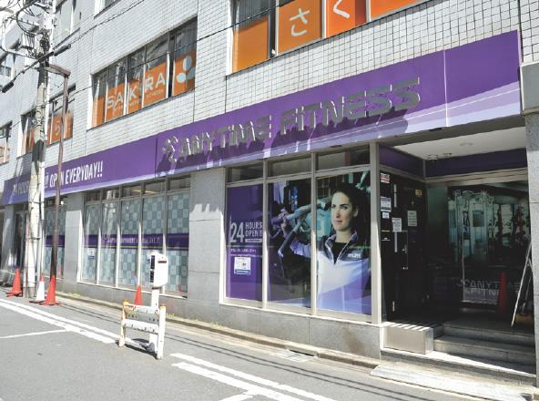 エニタイムフィットネス千代田岩本町店 約340m(徒歩5分)