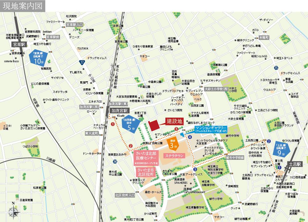 リビオ大宮宮原:案内図