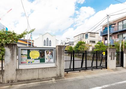 北町カトリック幼稚園 約420m(徒歩6分)