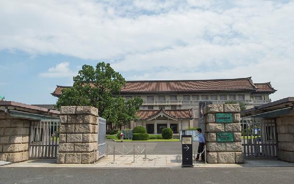 東京国立博物館 約1,510m(徒歩19分)